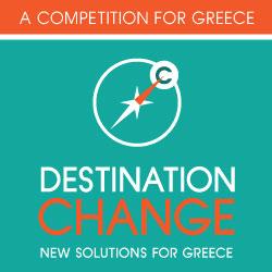Υγειονομική περίθαλψη για όλους: Αναζητώντας νέα μοντέλα για την Ελλάδα