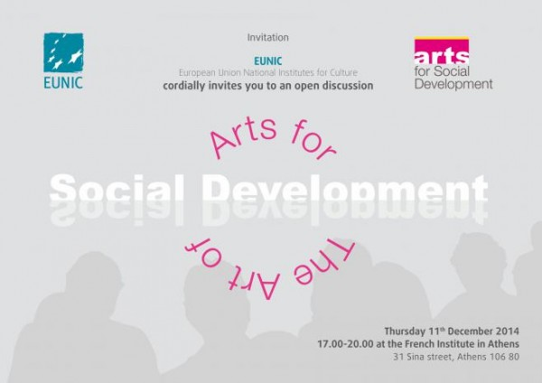 Arts for Social Development: The Art of Social Development