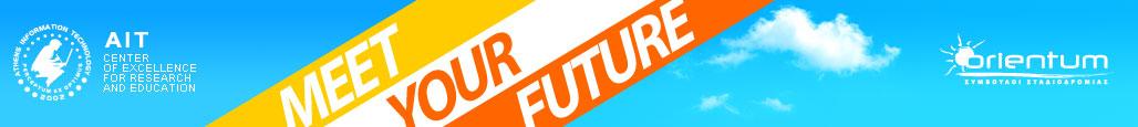 Meet Your Future, 22-14 Ιουνίου 2012